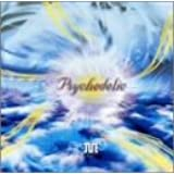 CURE TRANCE Vol.1「Psychedelic」