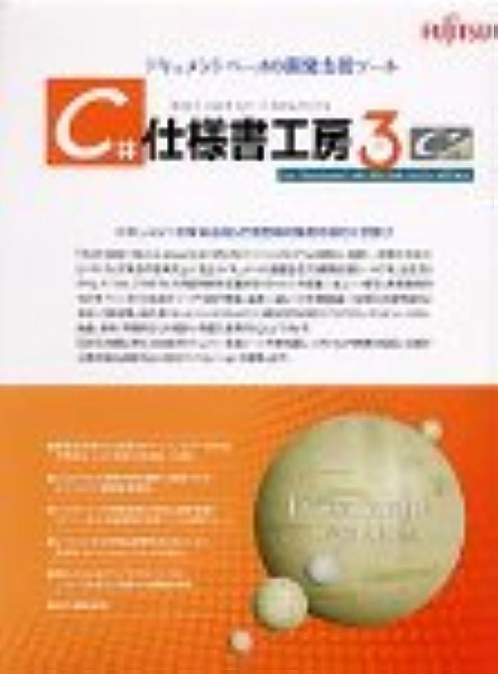 どちらかポスト印象派強いますAdobe ColdFusion Standard 8.0 日本語版 (2CPUS)