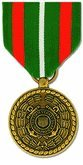 Guard Achievement Medal - MilitaryBest Coast Guard Achievement Medal - Full Size