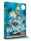 Armored Trooper Votoms: Pailsen Files (movie) : Complete Box Set English Dubbed (DVD)