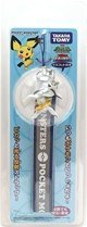 Pokemon Diamond Pearl Figure Strap Cellphone Charm - Arceus For DS/DS Lite/DSi/PSP (Dsi Official Pokemon Diamond)