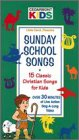 Cedarmont Kids Sunday School Songs: 15 Classic Christian Songs for Kids (Over 30 Minutes of Live Action Sing-A-Long Video) [VHS]