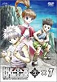 OVA HUNTER×HUNTER G・I Final ×1 [DVD]