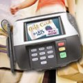 Verifone Inc MX 860 Payment Terminal M094-409-01-R (Cable Verifone Terminal)