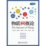 Things Introduction (Taiwan imported)(Chinese Edition)