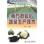 south late autumn vegetable production technology(Chinese Edition)