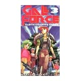 Gall Force Earth #3