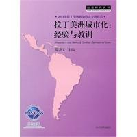 Download Latin American Urbanization: Experiences and Lessons(Chinese Edition) pdf