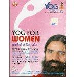 Yoga for Women [Swami Ramdev]