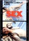 SEX アナベル・チョンのこと('99米) (アットエンターテイメント)