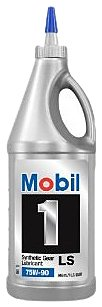 Mobil 1 104361 75W-90 Synthetic Gear Lube - 1 Quart (Pack of 12) by Mobil 1