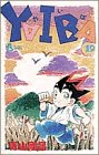 YAIBA (19) (Shonen Sunday Comics) (1992) ISBN: 4091225691 [Japanese Import]