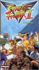 Street Fighter II Volume 3 [VHS]