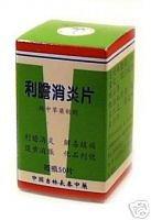 Salud de la vejiga tabletas 50ct