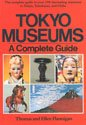 Toyko Museum Guide, Tom Flannigan and Ellen Flannigan, 0804818924