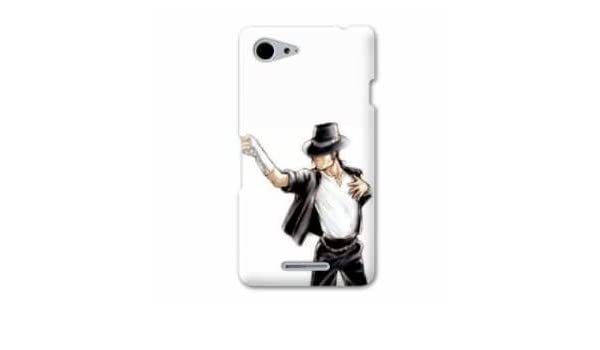Case Carcasa Sony Xperia M5 Michael Jackson - - picture B ...