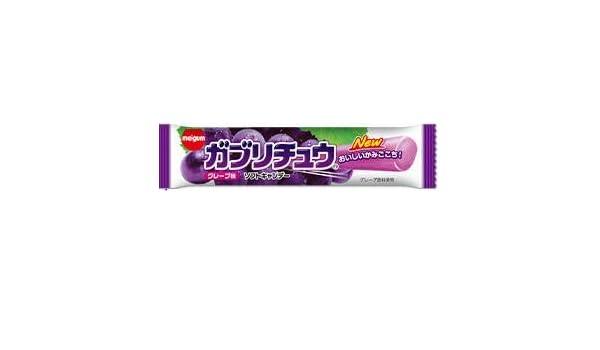 Meiji goma de mascar Gabriele Chu uva una bolsa X20: Amazon.es: Alimentación y bebidas