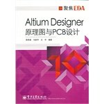 altium-designer-schematic-and-pcb-design
