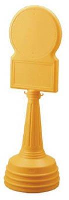 Theヒルマングループ841800 6インチx 15インチプラスチックPosted No Trespassing Keep Out Sign イエロー 841800 1 B005JC0I3I