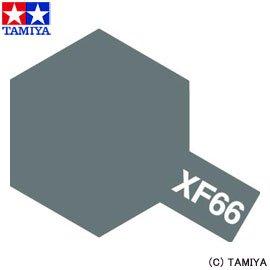 エナメル XF-66 ライトグレイ