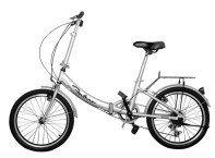 Faulkner WL-2015A 6-Speed Folding Pedal Bike (20 Inch - Bike Folding Aluminum