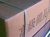 荒上小15kgx2 30㎏ 5~10cm Sサイズ 中国備長炭 B00GCV6JGA