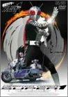 仮面ライダースーパー1 全4巻セット [マーケットプレイス DVDセット] B00DU7AIKW