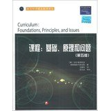 Curriculum: Foundations. Principles. and Lssues(Chinese Edition) pdf
