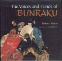The Voices and Hands of Bunraku.