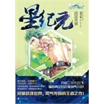 5 Star era combat pet struck(Chinese Edition) pdf