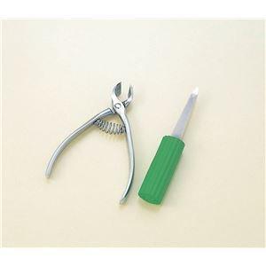 (まとめ)フセ企画 爪切り フルサワの爪切り【×3セット】 B07PJNYXZK