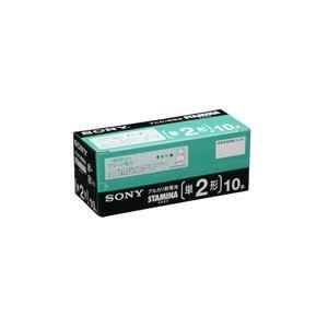 (まとめ)アルカリ乾電池「STAMINA」 液もれWガード 単2形 10本入×10パック   B07PJNCGRR