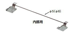 ACE (246-152) ルームクーラーインサート 内部用 3/8