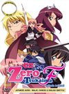 Zero no Tsukaima F / Familiar of Zero F DVD (TV): Complete Box Set