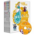 Classic Comic English Princess Volume (bilingual edition. letter sets of five books)(Chinese Edition) pdf epub