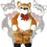 Nekono assistant manager (Shirifuri father cat) marron (brown) TAJ-004 (japan import)