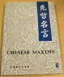 Chinese Maxims, Dafei Gong, 7800524248