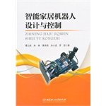 Smart home robot design and control(Chinese Edition) PDF