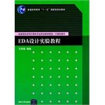 Read Online EDA design of experiments tutorial higher education Eleventh Five-Year national planning materials ordinary undergraduate college computer professional features Textbooks & Computer Hardware(Chinese Edition) pdf