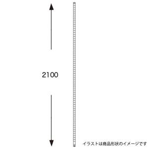 エレクター ステンレスポスト H86PS2 2200mm 2本入 B076YYLCT4