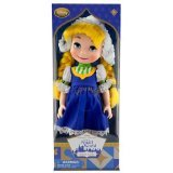 ''it's a small world'' Holland Singing Doll - 16''