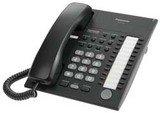 - Panasonic KX-T7720 Phone White