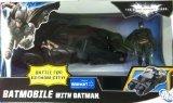 Batman Dark Knight Rises Exclusive Vehicle Batmobile with (Dark Knight Batmobile)