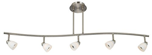 Cal Lighting SL-954-5-BS/WH Track Lighting with White Glass Shades, Brushed Steel Finish