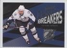 steven-stamkos-hockey-card-2010-11-upper-deck-victory-game-breakers-gb-ss