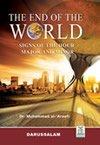 6035001297 - Dr. Muhammad al-Areefi: The End Of The World - كتاب