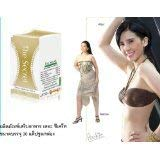 Verena the Secret Weight Loss Formula 30 Capsules 1 Box Thailand