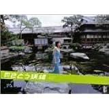 DVD>月刊さとう珠緒 (<DVD>)