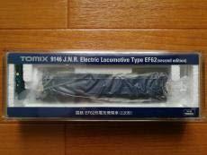 TOMIX 9146 EF62形 2次形 B07T2TY1YJ