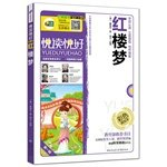 Download Dream of Red Mansions New Curriculum reading Wallpapers Version(Chinese Edition) ebook
